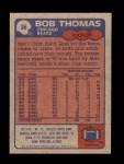 1985 Topps #36  Bob Thomas  Back Thumbnail