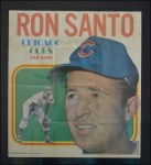1970 Topps Poster #5  Ron Santo  Front Thumbnail