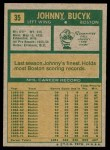1971 Topps #35  Johnny Bucyk  Back Thumbnail