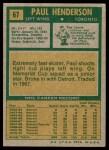 1971 Topps #67  Paul Henderson  Back Thumbnail