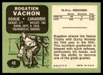 1970 Topps #49  Rogatien Vachon  Back Thumbnail