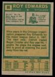 1971 Topps #99  Roy Edwards  Back Thumbnail