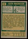 1971 Topps #69  Keith Magnuson  Back Thumbnail