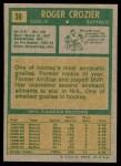 1971 Topps #36  Roger Crozier  Back Thumbnail