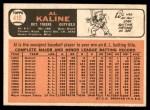1966 Topps #410  Al Kaline  Back Thumbnail
