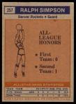 1972 Topps #257   -  Ralph Simpson  ABA All-Star - 2nd Team Back Thumbnail