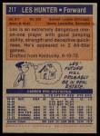 1972 Topps #217  Les Hunter   Back Thumbnail