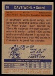 1972 Topps #99  Dave Wohl   Back Thumbnail
