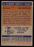 1972 Topps #76  Elmore Smith   Back Thumbnail