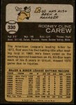 1973 Topps #330  Rod Carew  Back Thumbnail