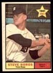 1961 Topps #348  Steve Boros  Front Thumbnail