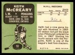 1970 Topps #93  Keith McCreary  Back Thumbnail