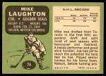 1970 Topps #74  Mike Laughton  Back Thumbnail