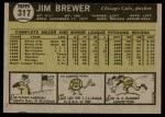 1961 Topps #317  Jim Brewer  Back Thumbnail