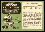 1970 Topps #8  Ken Hodge  Back Thumbnail