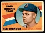 1960 Topps #135   -  Ken Johnson Rookie Star Front Thumbnail