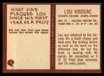 1967 Philadelphia #5  Lou Kirouac   Back Thumbnail