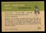 1961 Fleer #66  Matt Hazeltine  Back Thumbnail