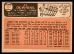 1966 Topps #384  Al Downing  Back Thumbnail