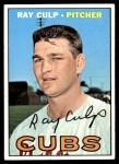 1967 Topps #168  Ray Culp  Front Thumbnail
