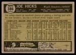 1961 Topps #386  Joe Hicks  Back Thumbnail