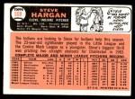 1966 Topps #508  Steve Hargan  Back Thumbnail
