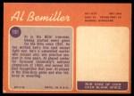 1970 Topps #191  Al Bemiller  Back Thumbnail