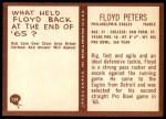 1967 Philadelphia #139  Floyd Peters  Back Thumbnail