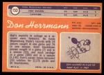1970 Topps #153  Don Herrmann  Back Thumbnail