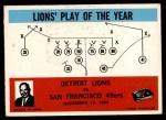 1965 Philadelphia #70   -  Harry Gilmer Detroit Lions Front Thumbnail