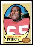1970 Topps #255  Houston Antwine  Front Thumbnail