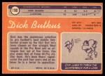 1970 Topps #190  Dick Butkus  Back Thumbnail