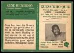 1966 Philadelphia #45  Gene Hickerson  Back Thumbnail