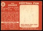1958 Topps #58  Ron Kramer  Back Thumbnail