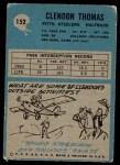 1964 Philadelphia #152  Clendon Thomas  Back Thumbnail