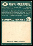 1960 Topps #97  Frank Varrichione  Back Thumbnail