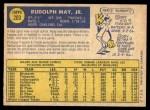 1970 O-Pee-Chee #203  Rudy May  Back Thumbnail