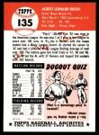 1953 Topps Archives #135  Al Rosen  Back Thumbnail