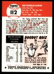 1953 Topps Archives #112  Ned Garver  Back Thumbnail