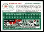 1954 Topps Archives #130  Hank Bauer  Back Thumbnail