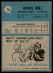 1964 Philadelphia #16  Ron Bull  Back Thumbnail