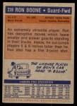 1972 Topps #239  Ron Boone   Back Thumbnail