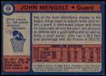 1974 Topps #58  John Mengelt  Back Thumbnail