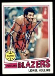 1977 Topps #39  Lionel Hollins  Front Thumbnail