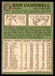 1967 Topps #555  Don Cardwell  Back Thumbnail
