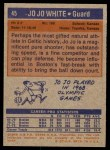 1972 Topps #45  Jo Jo White   Back Thumbnail