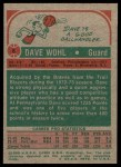 1973 Topps #6  Dave Wohl  Back Thumbnail