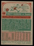 1973 Topps #18  Matt Guokas  Back Thumbnail
