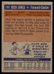 1972 Topps #199  Rich Jones   Back Thumbnail