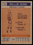 1972 Topps #254   -  Willie Wise  ABA All-Star - 2nd Team Back Thumbnail